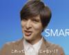 Visa PR動画「キャッシュレスってスマートじゃない!?」城田優さん出演!