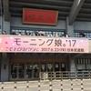 23last