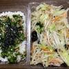 せんやの韮(ニラ)めしと野菜炒め