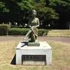 幕張舟溜跡公園と幕張メッセ周辺の野外彫刻