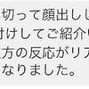 【90日レッスン】平井さんからのメッセージ 〈後編〉