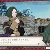 【Ⅵ 恋人たち】聖セスリーンの紋章―FE風花雪月とアルカナの元型⑥