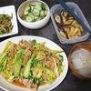 野菜炒め、漬物、なす、スープ