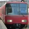 名古屋まで電車さんぽ - 遠足のひ - 2018年10月みっか