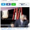 韓国光復軍の不都合な真実