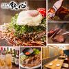 【オススメ5店】蒲田・大森・大田区(東京)にあるお好み焼きが人気のお店