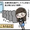【カウントダウンジャパン(CDJ)16/17】30日おすすめアーティスト