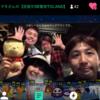 うおさんの楽曲提供作戦会議!(その3)