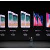 iPhone8、iPhoneX(アイフォーンテン)の大きさは?ディスプレイの画面サイズから、新型iPhoneを持った際の全体サイズを比較。