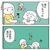 年上の子が娘にしてくれたスマートな対応【4コマ漫画2本】