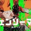 【活動】復活のZ-オンライン活動、再び-