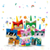 レゴ(LEGO) Unikitty の新製品画像が公開されています。