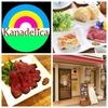【オススメ5店】北千住・日暮里・葛飾・荒川(東京)にあるサンドイッチが人気のお店