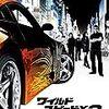 ワイルド・スピードX3:  TOKYO DRIFT ( The Fast and the Furious: Tokyo Drift )