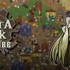 【Aurora Dusk: Steam Age】ロールプレイできるRTS