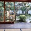 ■小泉八雲旧居:八雲が愛した庭 著作「日本の庭園」との対比