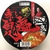 【今週のカップ麺134】鬼そば藤谷監修 赤い鬼塩 (寿がきや)