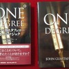 日本語版 John Guastaferro『ONE DEGREE』