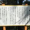 奈良県 十津川村 玉置神社