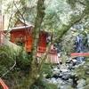 犬鳴山でハイキング&参拝&温泉
