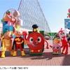 アンパンマンこどもミュージアム名古屋