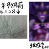 【COJ】【お絵描き】ゲーム内で1番お世話になったキャラを本気で描いた結果
