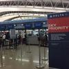 関空→成田(経由)→台北行き。デルタ航空搭乗記。