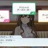シャニマス聖地巡礼 ~【はるかぜまち、1番地】 桑山千雪~(わぁハンバーガー検証)