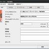 音楽ファイルの整理は2つのポイントで決める。