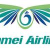 ランメイ航空(Lanmei Airlines)の航空券予約方法(シェムリアップ→プノンペン)