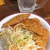今日海飯店平井店
