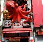 【関西・大阪】難波や道頓堀は面白くて楽しすぎ~!