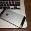 iPhone X と iPhone 8 とか発表されました