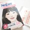 韓国で買ってよかったもの!Nexcareのニキビパッチ