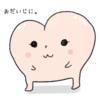 小学生のころから便秘で痔だったけど納豆を毎日食べ続けたら快便体質になった話