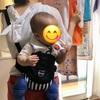 赤ちゃん連れの外食も安心!べべポケットが超便利すぎる!