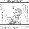 【漫画】おすすめ!無心で作れるコープの料理キット