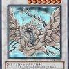 【遊戯王 カード】遊戯王至上一番好きだったパックは?思い出深いカード等を振り返る その1【夜中のまい。語録】