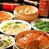 【オススメ5店】新宿(東京)にある台湾料理が人気のお店