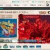 ルンガ沖夜戦(E3ギミック1)