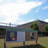 京都市美術館の2大展覧会その1『ワシントン・ナショナル・ギャラリー展』