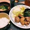 晩ごはん▶︎唐揚げ定食(初・唐揚げ粉を使ってみた!)