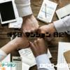賃貸の入居審査とは?|福岡市 不動産情報