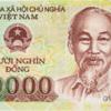 ベトナムドンで貯金ってどうなの?④「外国人ドン貯金ができない(断られた)銀行」~同行内でも店舗で違う~