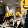 2019年1月27日㈰ 第3回エビオフ!!オフレポ!