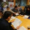 CBCラジオ「健康のつボ~心臓病について③~」 第6回(令和元年5月8日放送内容)