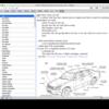 EBWin(EBMac,EBPocket)のMDict対応進捗(5)