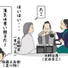 イラスト感想文 NHK大河ドラマ 真田丸  第48回「引鉄」