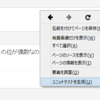 AtCoder の問題ページからユニットテストを作るツール「AtCoder Unit Test」を作成しました!