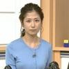 「ニュースチェック11」9月16日(金)放送分の感想